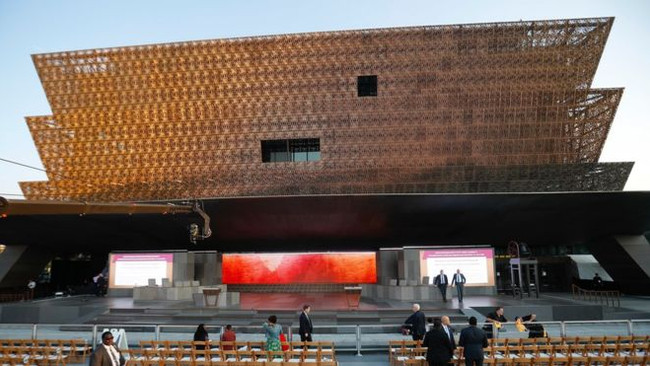 British Architect Designs First African-American Museum