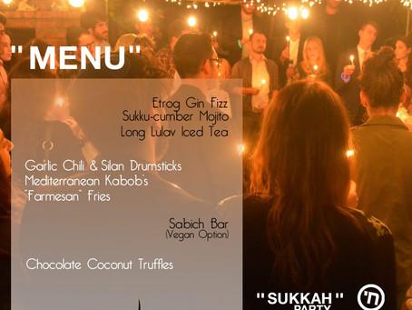 """Sukkah"" PARTY Menu 9.29.18"