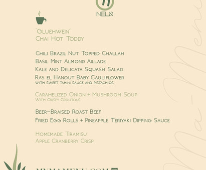 Sukkot Menu October 2019