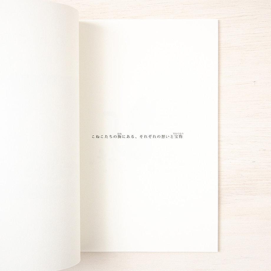 01705_RiLi_Atelier.jpg