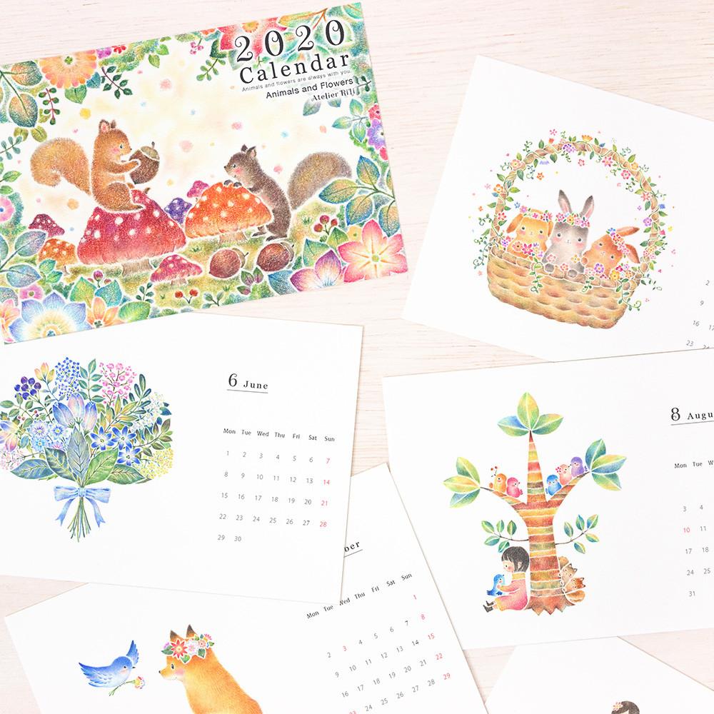 Atelier RiLi 2020 Calendar