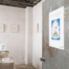 00189_RiLi_Exhibition.jpg