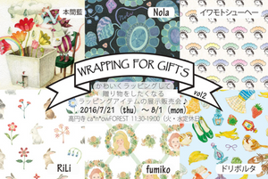 WRAPPING FOR GIFTS vol.2