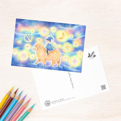 """ポストカード """"星をあつめるメロと羊"""" PC-394"""