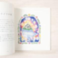 01686_RiLi_Atelier.jpg