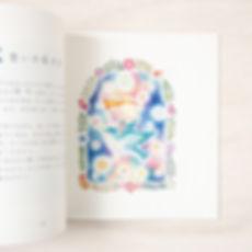 01690_RiLi_Atelier.jpg