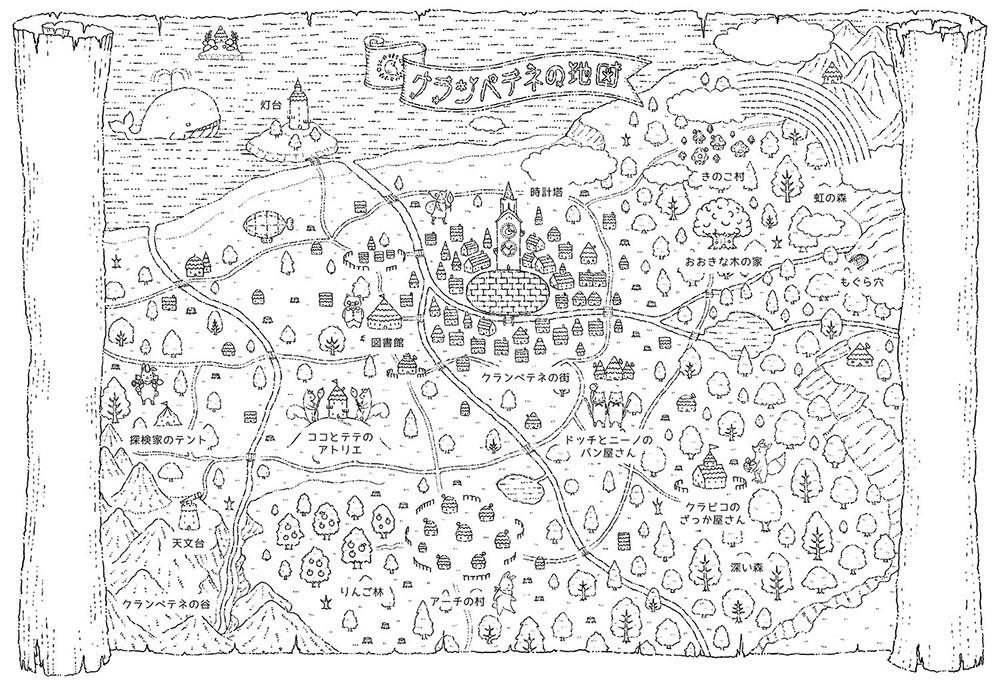 """""""クランペテネの地図"""""""
