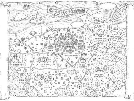 アトリエリリの世界。クランペテネの地図の下絵ができました
