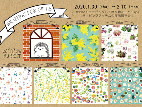 ca*n*ow FOREST企画の「WRAPPING FOR GIFTS vol.5」へ出品しています