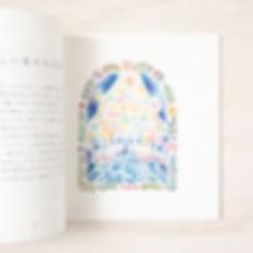 01683_RiLi_Atelier.jpg