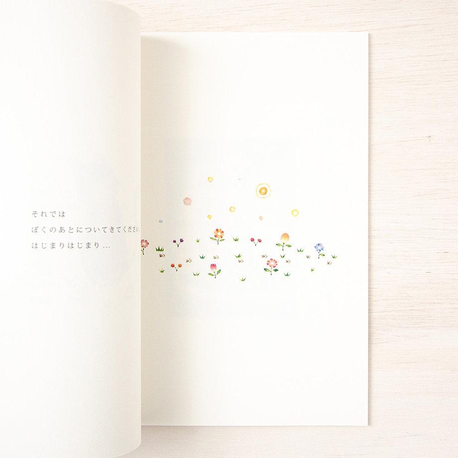 01707_RiLi_Atelier.jpg