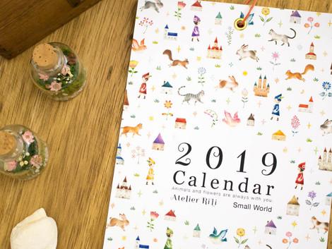 """2019年のカレンダー """"ちいさな せかい"""" ができました"""