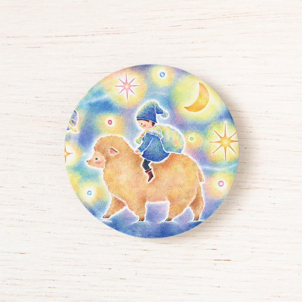 """""""星を集める羊と子供"""", BB-R44 394"""