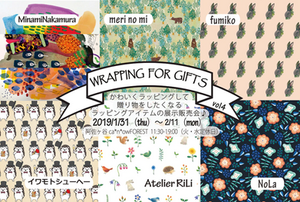 WRAPPING FOR GIFTS vol.4
