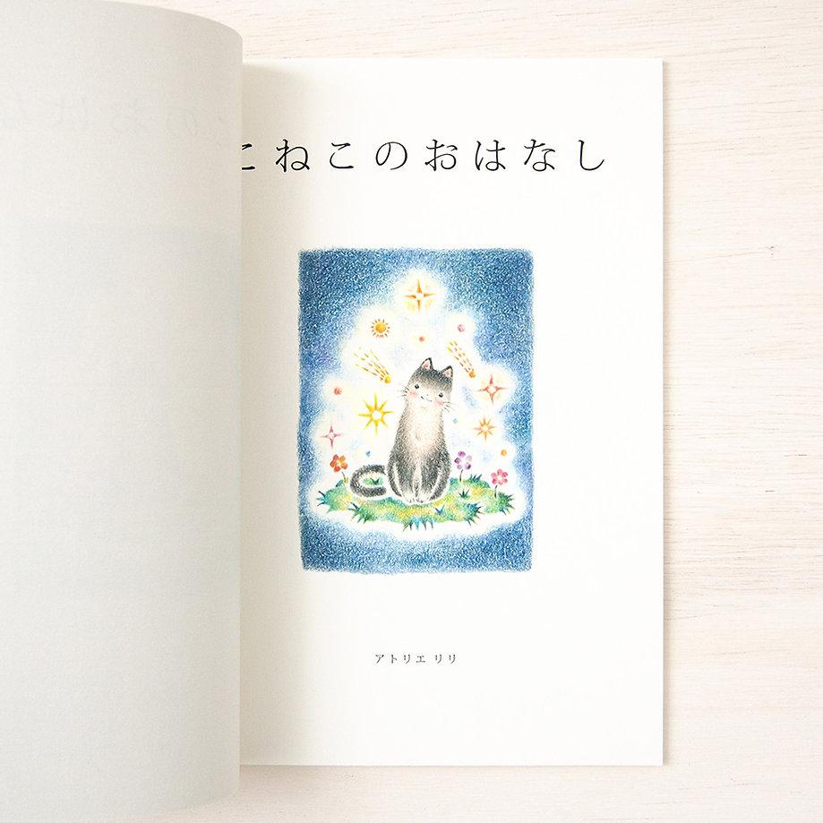 01704_RiLi_Atelier.jpg