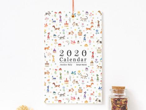 """2020年度版のカレンダー """"ちいさな せかい"""" ができました"""