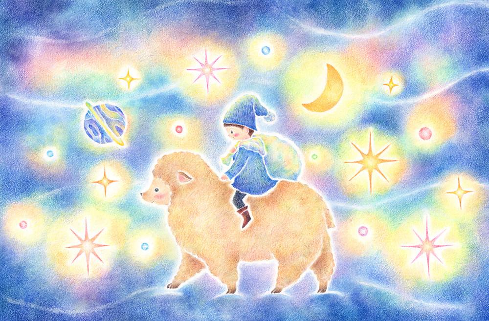 星を集めるメロと羊