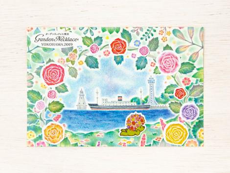 ガーデンネックレス横浜実行委員会主催「横浜ローズウィーク2019」で配布されるシールブックができました