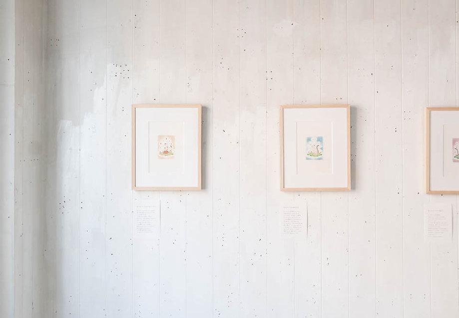 00203_RiLi_Exhibition.jpg