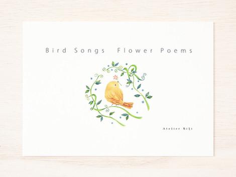 ゆっくり読書。詩画集「鳥の声 花の詩」ができました