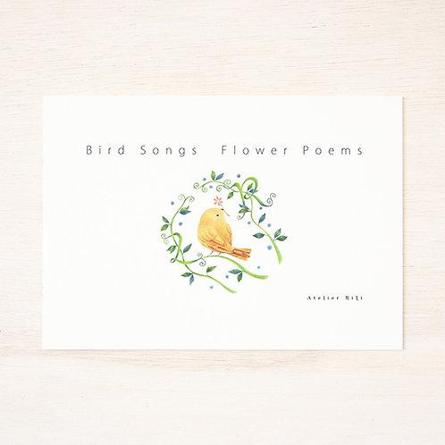 """絵本のような 詩画集 """"鳥の声 花の詩"""" PB-1"""
