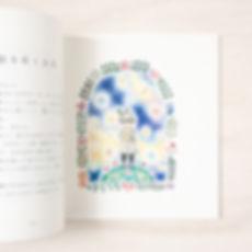 01684_RiLi_Atelier.jpg