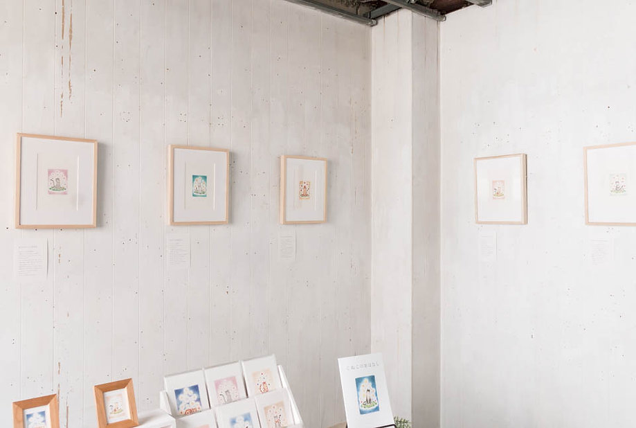 00198_RiLi_Exhibition.jpg