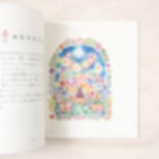 01689_RiLi_Atelier.jpg