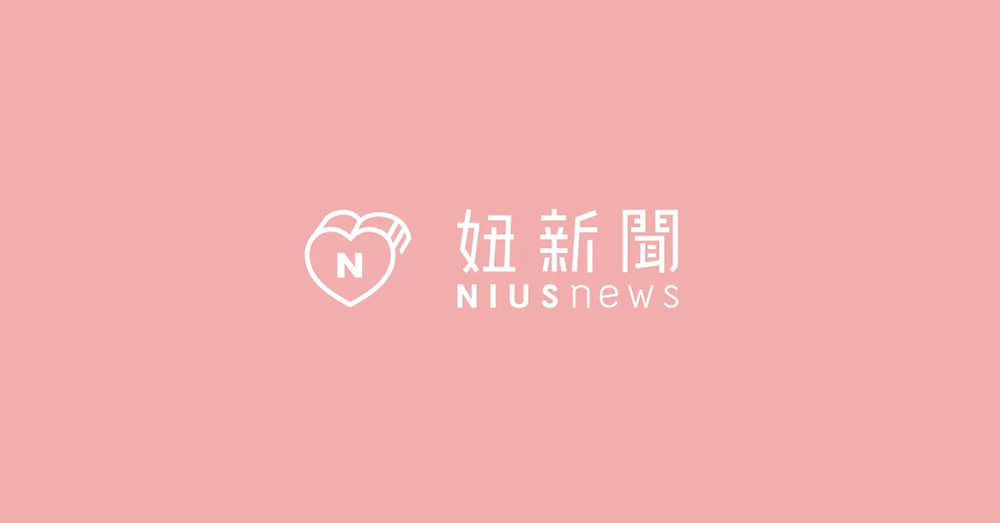 niusnews | 妞新聞