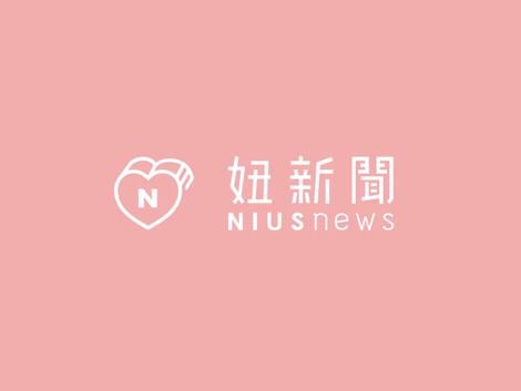 台湾女の子向けウェブサイト「niusnews | 妞新聞」でアトリエ リリをご紹介いただきました