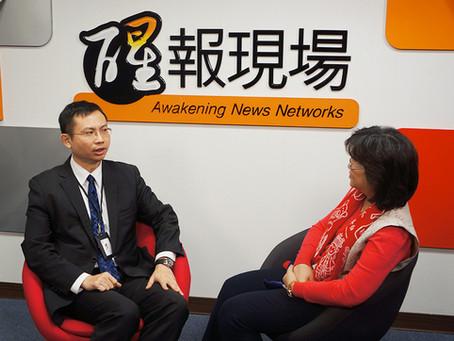 專訪前勞動局長、專業律師陳業鑫(下)產官學合作 走出低薪困境(20151123醒報人物現場)