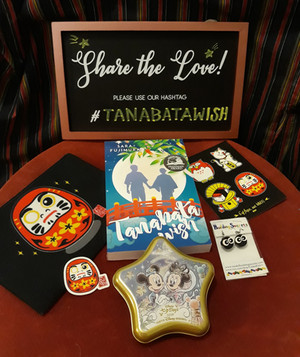 Tanabata Wish Giveaway