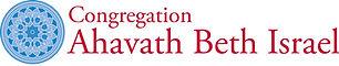 Congregation Ahavath Bethel Israel logo