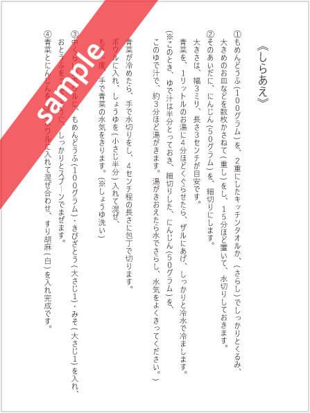 siawase_sample021.jpg