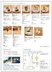 和歌山県田辺市のデザイン事務所「川嶋鉄工所」のホームページ、映像、グラフィック制作