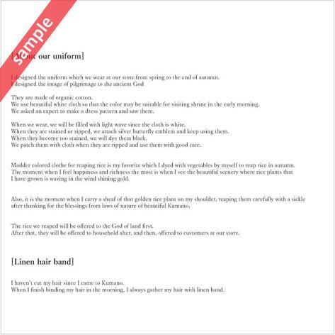 カフェボヌール(bonheur)のヴィーガンレシピブック(Vegan recipe book)