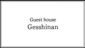 gessinan_052.png