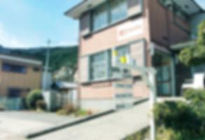カフェボヌール(cafe bonheur)のアクセス。和歌山県田辺市本宮町