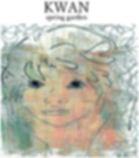 KWANのオリジナル楽曲「spring garden」を配信で販売中