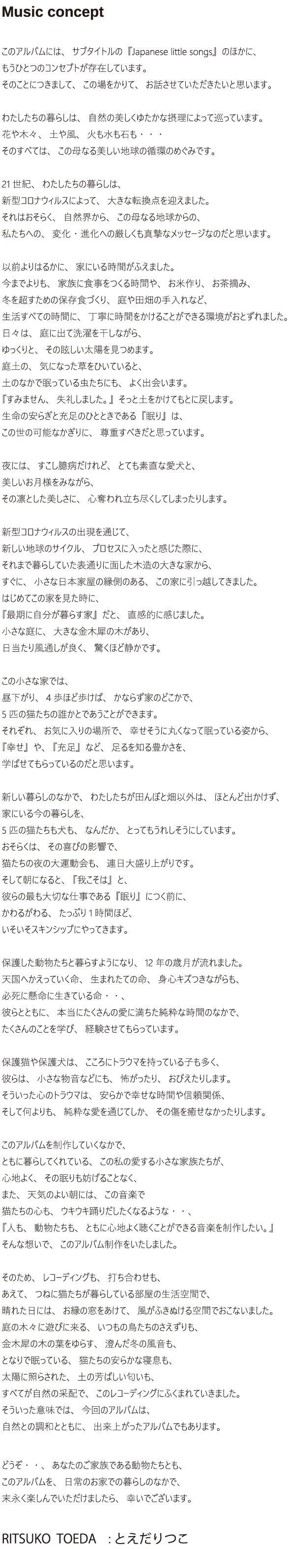 music_con_004.jpg