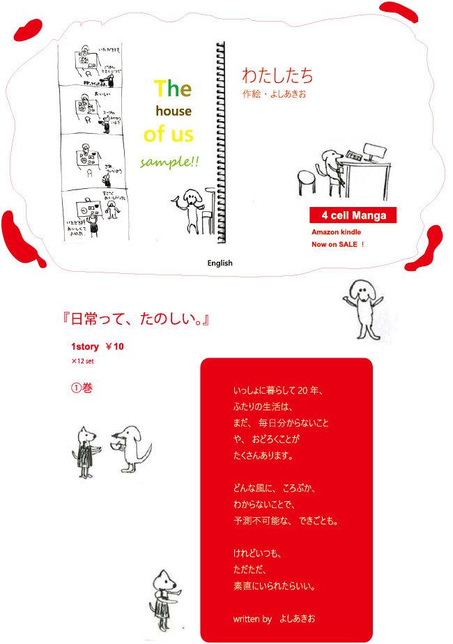 mannga_002.jpg