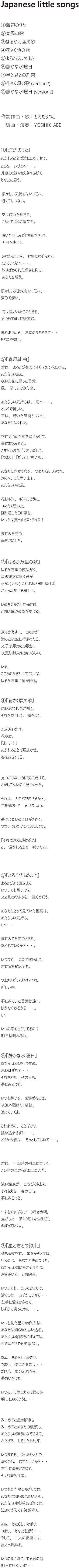 music_lyric_002.jpg