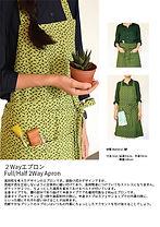 印花樂 2015 カタログ No.3