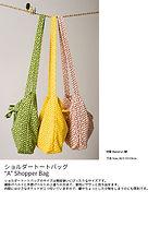 印花樂 2015 カタログ No.2