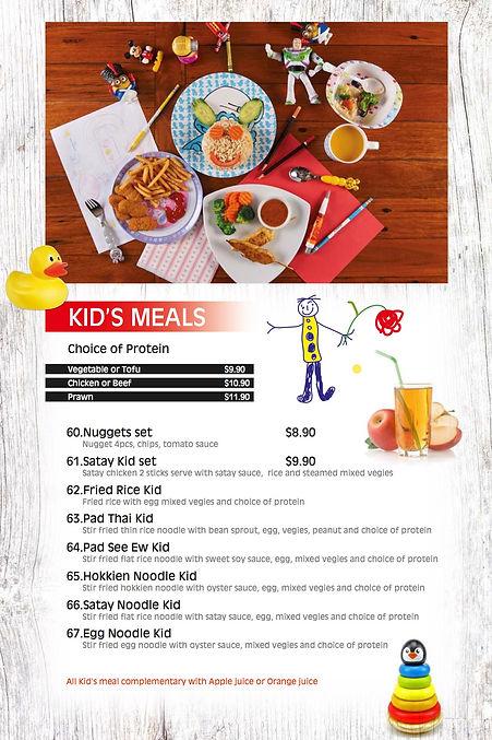 11 Dinner Menu Kid Meal.jpg