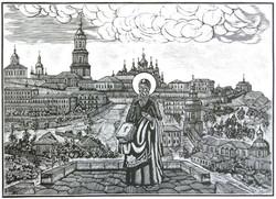 Theodosius Pechersky