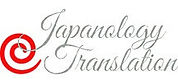 japanese translator, japanese translation, japanese translator UK,