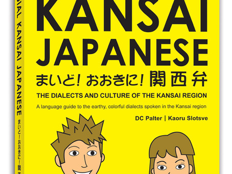 The Standardization of Japanese Language Dialects.
