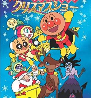 Anpanman's Christmas!