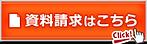 button_200-60_kaku_01_go_orange.png